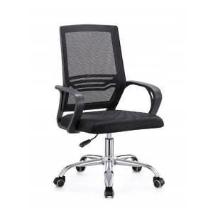 Czarny fotel obrotowy z regulowaną wysokością